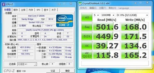 SSD新手必读!合理设置发挥出最强性能