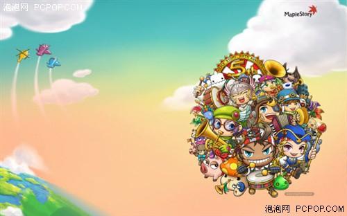 "最新win7主题""冒险岛"""