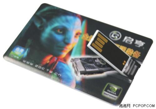 送4G 卡片U盘 启亨GTX550TI热卖788