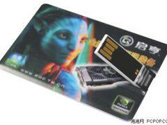 送4G卡片U盘 启亨GTX550TI热卖788元