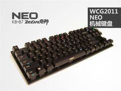 无边框设计!NeoTV机械键盘谍照流出