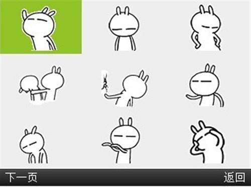 这次微信定义一项重大同步还有在隐藏动画当中emoji和兔斯基表情信微自界面包聊天更新图片