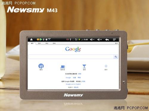 节前抢占先机 399元Newsmy M43淘宝购