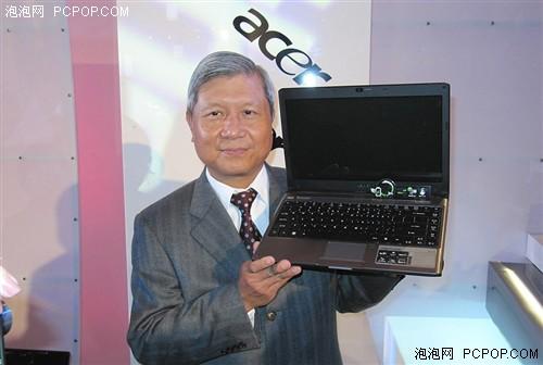 宏碁明年计划减少机种!欲重夺PC帝位