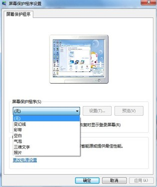发挥你的设计才能Windows7主题自己制