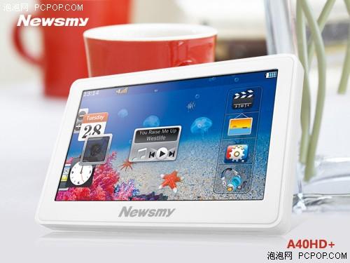 比春晚更精彩!Newsmy A40HD+仅299元