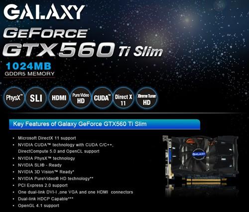 短小精悍 影驰GTX560Ti Slim全面测试