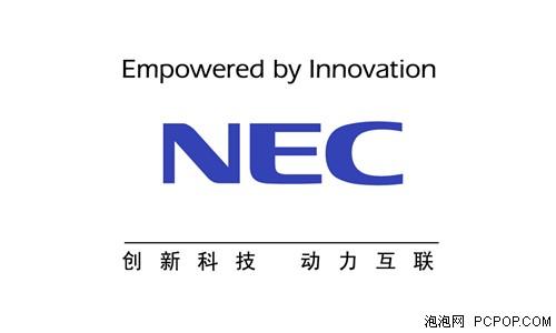 NEC宣布裁员1万人!归因本国竞争激烈
