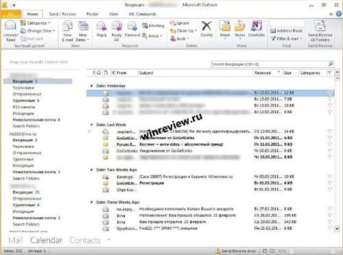 原生平板版本Office将不与Win8同发布