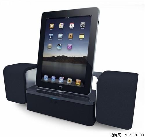 改�你的 �k公方式!易方iPad 2�荡a�P