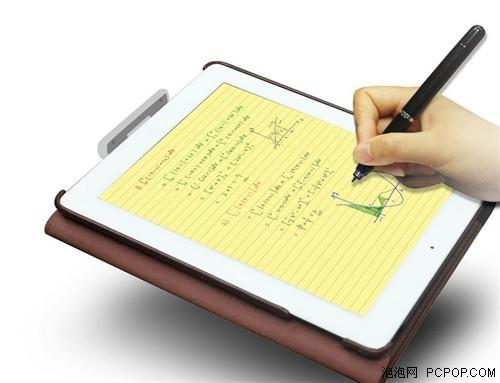 改变你的办公方式!易方iPad 2数码笔