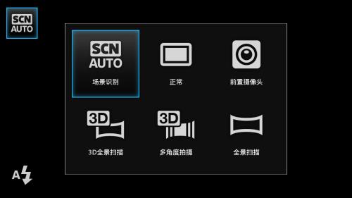SONY收款双核旗舰智能手机 LT26i评测