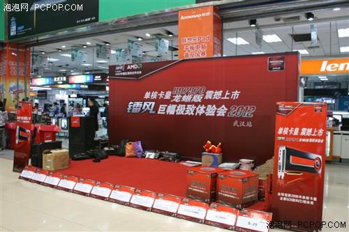 镭风携手AMD开启HD7970极致体验会