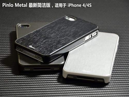Pinlo乔布斯主题iPhone4/4S手机套评测