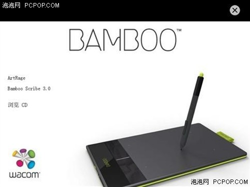 高性价比 WACOM Bamboo CTL-470售499