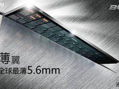 5.6mm 雷柏蓝牙键盘让手机变掌上电脑