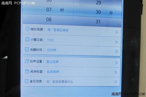 原道N12 3G版!无缝连接网络的3G一天_原道平板电脑新闻-泡泡网