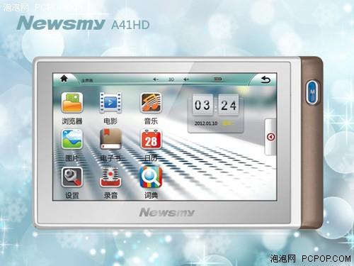299元Newsmy A41HD 专属时尚高清影院