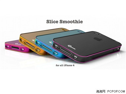 iPhone4/4S最薄TPU套 SliceSmooth评测