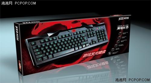 售价128元 黑锋长矛游戏键盘全新上市