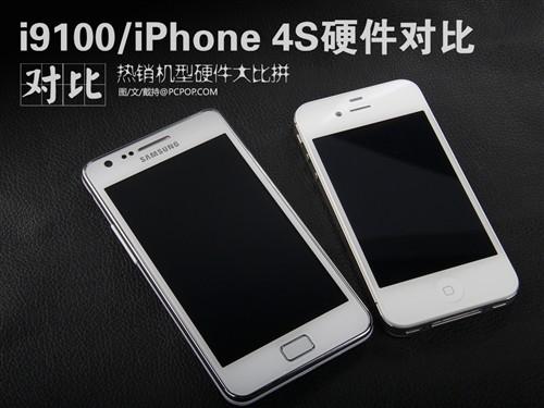 战个痛! 2011年两大热门手机硬件对比