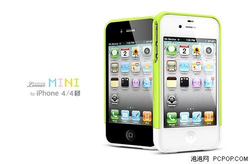 小清新文艺范 iPhone 4/4S保护套盘点
