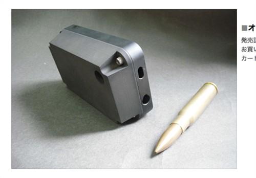 真能挡子弹 日本推出iPhone防弹保护套