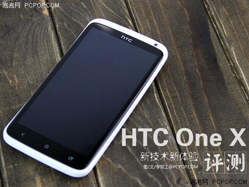 澎湃性能极致体验 HTC One X全面评测