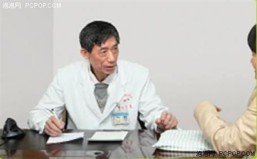 教授连至诚:垂直鼠标可以预防鼠标手