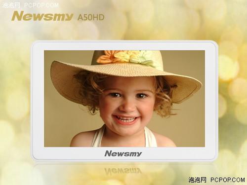 全能高清 399元Newsmy A50HD给你震撼
