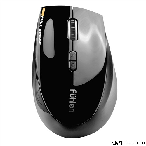 专业游戏鼠标性能 富勒A53G无线鼠标