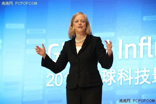 惠特曼:HP是一家硬件公司 不会变成IBM