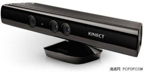 5.17登陆香港 Kinect for Windows1.5