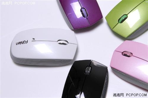网络情人节的礼物 富勒A20G无线鼠标