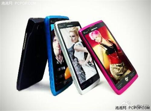 青春版小米手机发布 每日手机新闻播报