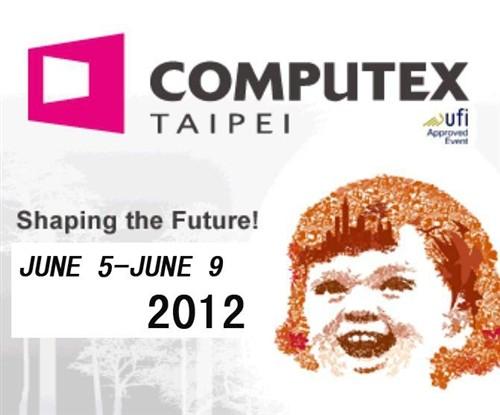 Computex 2012有望创造280亿美元价值