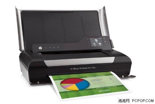 能打印能扫描!惠普Officejet150新品