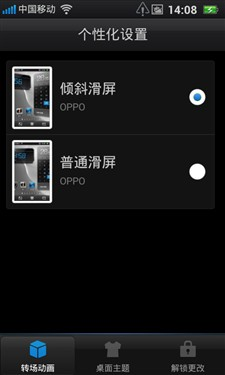 OPPO Finder