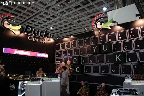 太诱人了!Ducky展台上缤纷机械键盘