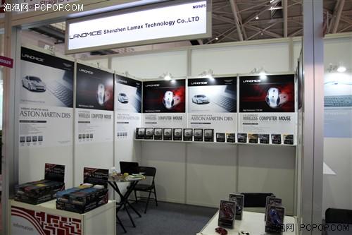 """2012台北电脑展:看展会各种""""豪车"""""""