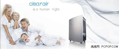 blueair净化机270E 自动检测空气质量