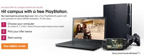 PK微软校园大促!索尼VAIO买送PS3/PSV