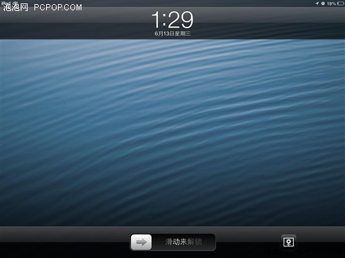 超过200项更新 苹果iOS6系统界面赏析