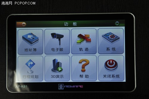 AEMAPE美国苹果汽车GPS导航K81TV体验