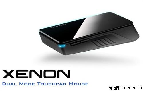 全球首创双模式雷射鼠标 Aivia Xenon