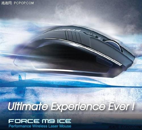 冰面上也能飞!技嘉推出新款游戏鼠标