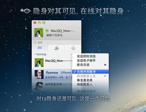 首v高清高清Retina屏幕QQforMac2.1柴基犬柯基和搞笑图图片