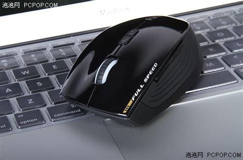 艺术科技实用三合一 A53G节能无线鼠