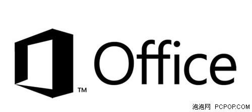 微软office启用全新logo_实用工具新闻