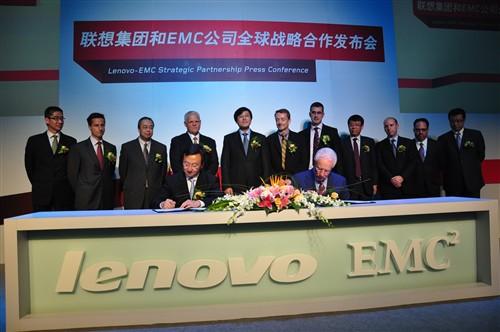 联想集团与EMC建立全球战略合作关系!